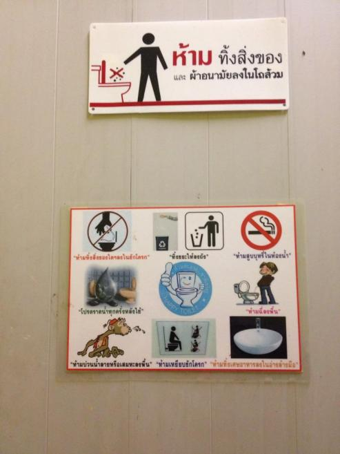 Toilet Talk- Krabi Airport Toilet PSA